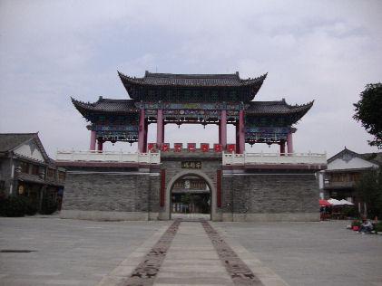 Abitare in Cina punk