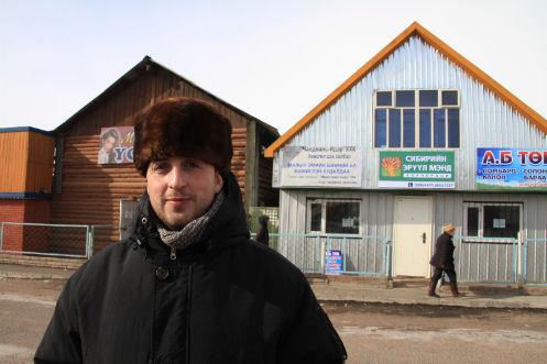 MONGOLIA: Alfredo Savino