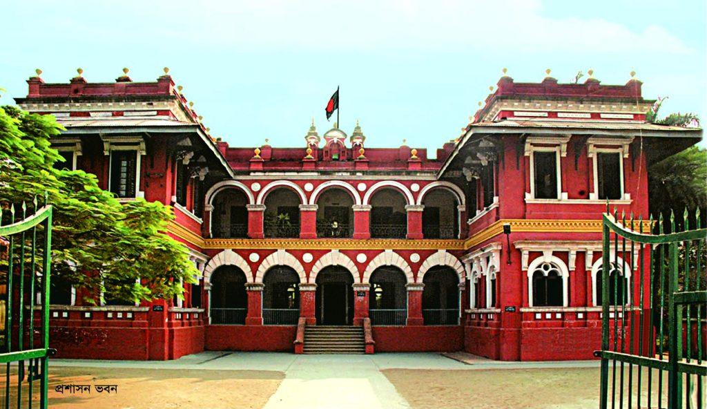 Rajshahi