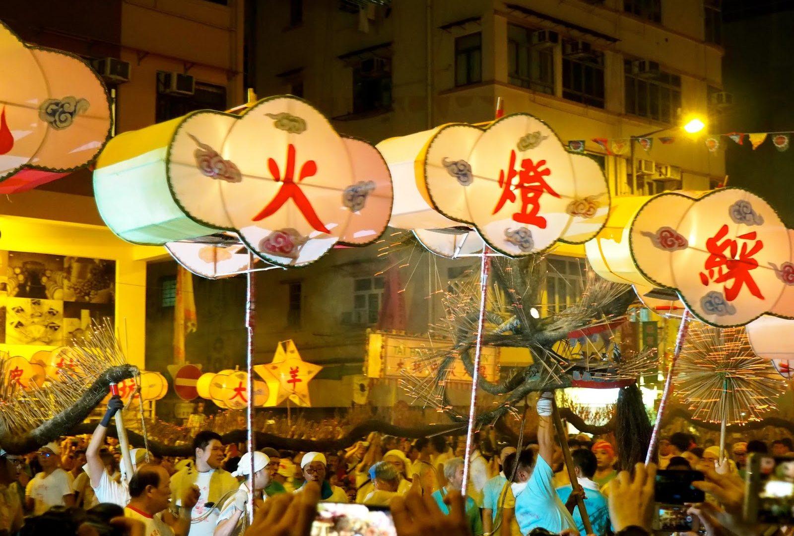 Tai Hang Fire Dragon Dance 2016