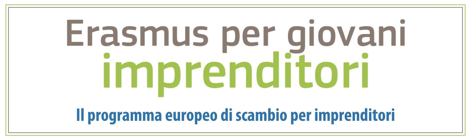 Erasmus per i giovani imprenditori