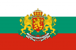 in pensione in Bulgaria