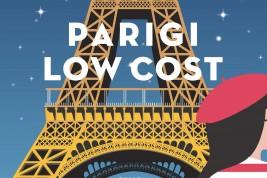 parigi low cost - elena italiani